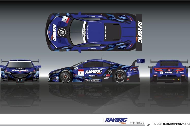 RAYBRIG NSX-GT