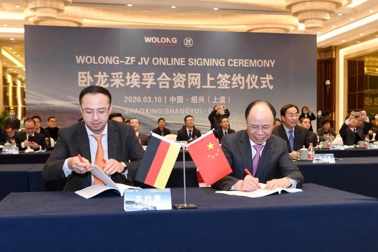 Signing in Shangyu