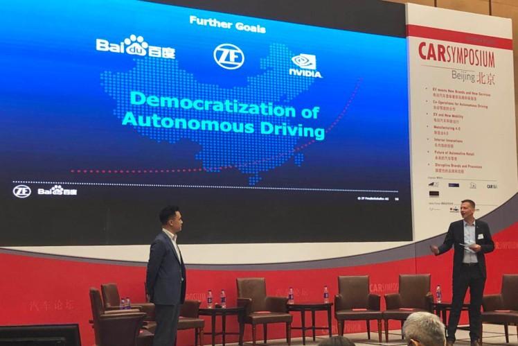 聚焦中国市场,采埃孚创新技术引领未来交通出行新趋 势