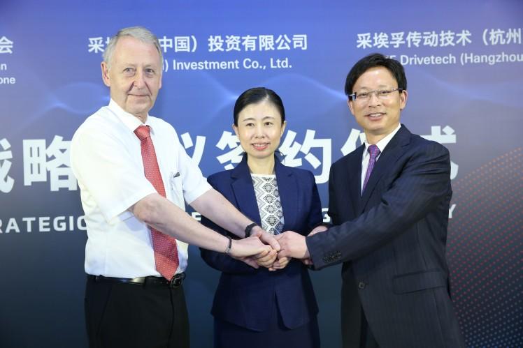 采埃孚杭州电驱动项目正式落地萧山经济技术开发区